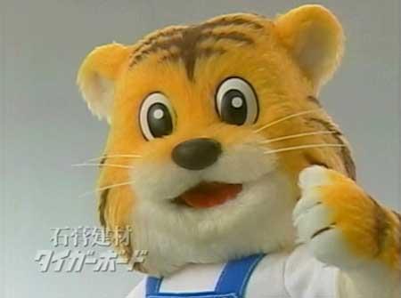 タイガー ボード 石膏 吉野
